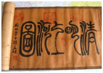 art articles history of chinese scroll painting silk road ent
