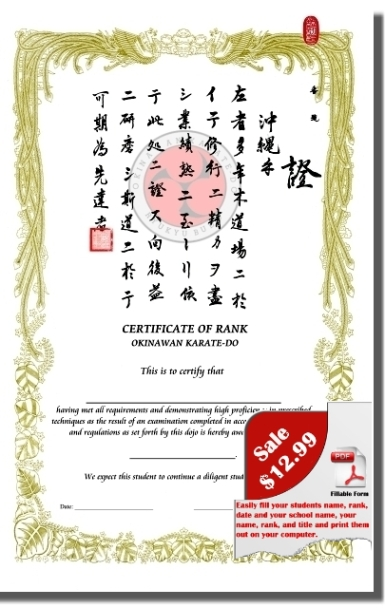 How to find ready okinawan karate league certificates download okinawa karate cerificate pdf yelopaper Images