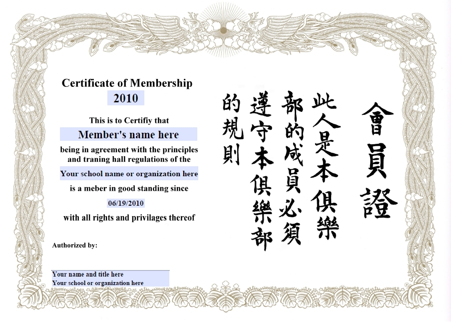 free download membership certificate
